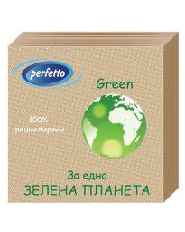Салфетки Perfetto Green